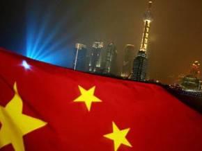 Trung Quốc có phải là nước giàu?