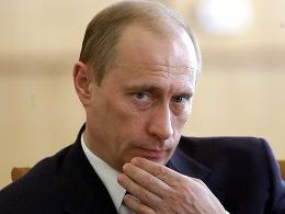Nga kỷ niệm sinh nhật thứ 60 của tổng thống Putin