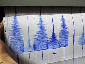 Động đất 6,3 độ richter rung chuyển Indonesia