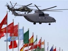 Nga xác nhận thỏa thuận vũ khí 4,2 tỷ USD với Iraq