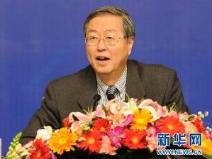 Thống đốc ngân hàng Trung Quốc hủy tới Nhật Bản vì tranh chấp