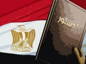 Ai Cập hoàn tất bản dự thảo Hiến pháp đầu tiên