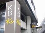 Ngân hàng Kookmin - chi nhánh TPHCM tăng vốn lên 36 triệu USD