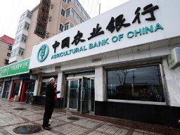 Ngân hàng Nông nghiệp Trung Quốc mở văn phòng tại Việt Nam