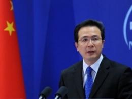 Trung Quốc chỉ trích Nhật Bản tìm sự ủng hộ quốc tế về Điếu Ngư