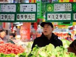 Lạm phát Trung Quốc tháng 9 thấp nhất 2 năm