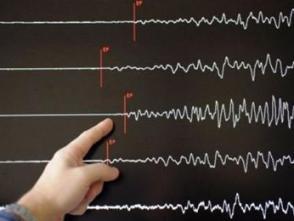 Động đất mạnh 6 độ richter rung chuyển Indonesia