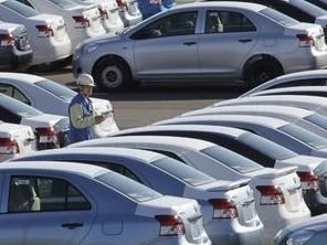 Toyota tạm ngừng nhà máy lắp ráp lớn nhất ở Trung Quốc
