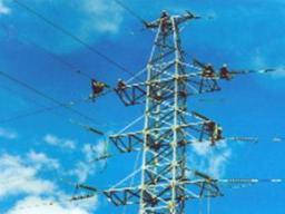 Bộ Công thương vẫn xin thu phí điều tiết điện lực