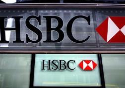 HSBC bị tin tặc tấn công
