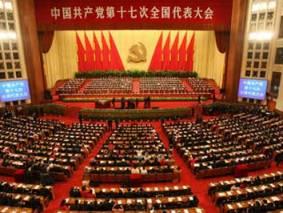 Trung Quốc triệu tập Bộ chính trị trước Đại hội 18