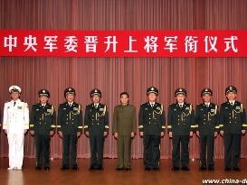 Trung Quốc cải tổ quân đội ngay trước Đại hội đảng