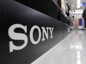 Hãng Sony đóng cửa trung tâm công nghệ ở Tokyo