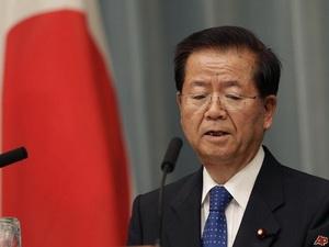 Thủ tướng Nhật Bản bổ nhiệm bộ trưởng tư pháp