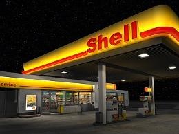 Shell chi hơn 520 triệu USD mua cổ phần của Hess