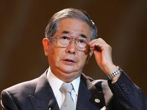 Thị trưởng Tokyo tuyên bố từ chức