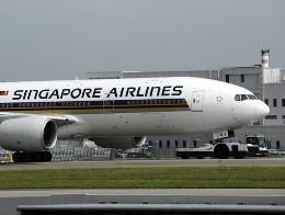 Singapore dừng tuyến bay thẳng dài nhất thế giới vào 2013