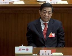 Bạc Hy Lai bị khai trừ khỏi Quốc hội Trung Quốc, đối mặt với án tử hình