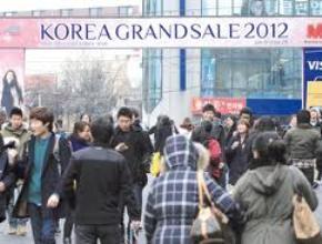 Kinh tế Hàn Quốc tăng trưởng chậm nhất 3 năm