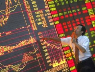 Chứng khoán châu Á giảm mạnh phiên cuối tuần