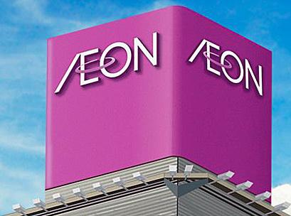 Aeon mua lại đơn vị kinh doanh của Carrefour tại Malaysia
