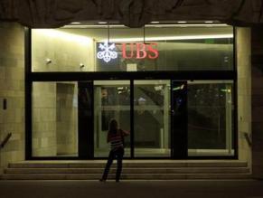 Ngân hàng lớn nhất Thụy Sĩ sẽ cắt giảm 10.000 nhân sự