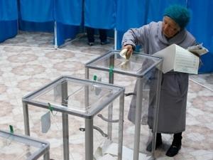 Ukraine bắt đầu tiến hành bầu quốc hội khóa VII