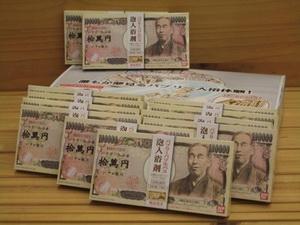 Nhật Bản thông qua dự luật bù đắp thâm hụt ngân sách