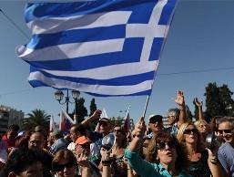 Hy Lạp có thể sắp được xóa nợ