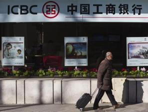 Các ngân hàng Trung Quốc rút khỏi Anh do quy định nghiêm ngặt