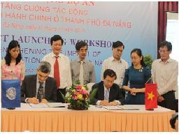 Hơn 1,3 triệu USD cải cách hành chính công tại Đà Nẵng
