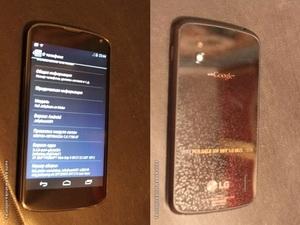 LG Nexus 4 có tốc độ truy cập nhanh gấp đôi kỳ vọng