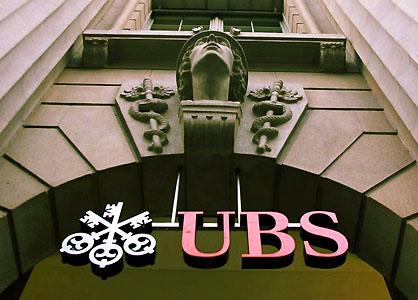 Nhiều ngân hàng hưởng lợi khi UBS bỏ ngân hàng đầu tư