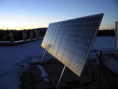 Trung Quốc điều tra chống bán phá giá sản phẩm năng lượng mặt trời