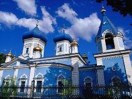 Người Moldova nghèo nhất châu Âu