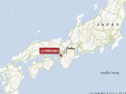 Thành phố Nhật Bản bán tên để trả nợ