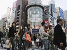 Nhật Bản có thể đã rơi vào suy thoái
