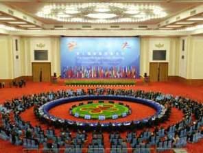 Hội nghị thượng đỉnh Á - Âu bàn về khủng hoảng nợ tuần tới