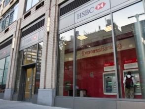HSBC có thể nhận án phạt tới 1,5 tỷ USD do bê bối rửa tiền
