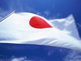 Kinh tế địa phương Nhật Bản bị đe dọa do chính phủ cạn tiền