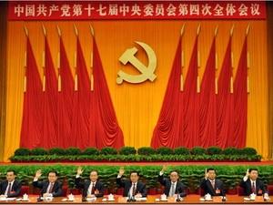 Trung Quốc họp báo trước phiên khai mạc Đại hội 18