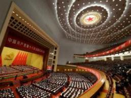 Lãnh đạo mới của Trung Quốc được bầu như thế nào?