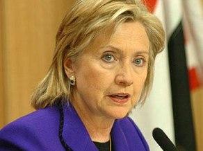Bà Hillary Clinton sẽ thôi giữ chức ngoại trưởng Mỹ