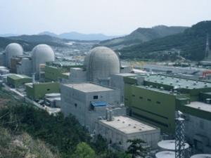 Hàn Quốc phát hiện sự cố ở nhà máy điện hạt nhân