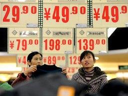 Lạm phát Trung Quốc bất ngờ giảm