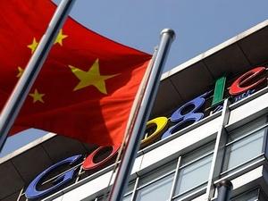 Google bị khóa các dịch vụ trực tuyến ở Trung Quốc