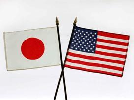 Mỹ, Nhật Bản xem xét lại nguyên tắc chỉ đạo quốc phòng