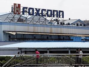 Foxconn có kế hoạch xây dựng nhà máy tại Mỹ