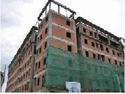 Đà Nẵng phát hiện nhiều cán bộ bán, cho thuê chung cư được cấp