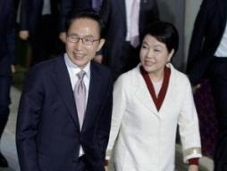 Đệ nhất phu nhân Hàn Quốc bị điều tra gian lận đất đai